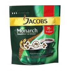 Кава Jacobs Monarch розчинна 35 г економ. пак. (4820187041698)