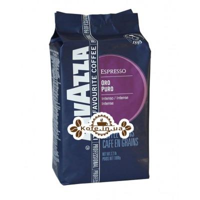 Кава Lavazza Oro Puro Espresso зернова 1 кг