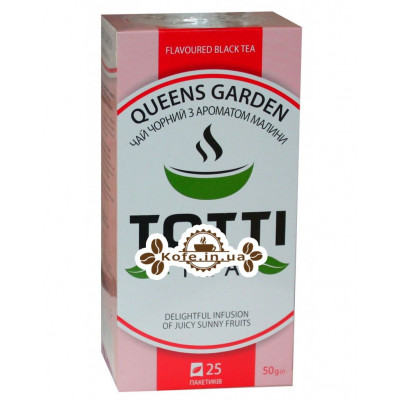 Чай Totti Queens Garden Королівський Сад 25 x 2 г (8719189233261)