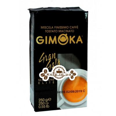 Кофе GIMOKA Gran Gala молотый 250 г (8003012000121)