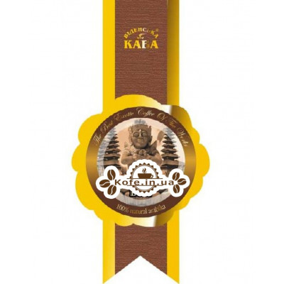 Кофе Віденська Кава Арабика Бали зерновой 100 г