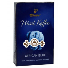 Кава Tchibo Privat Kaffee African Blue мелена 250 г (4046234659696)