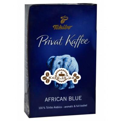 Кофе Tchibo Privat Kaffee African Blue молотый 250 г (4046234659696)