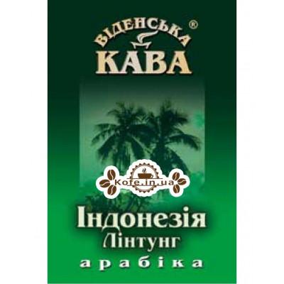 Кава Віденська Кава Арабіка Індонезія Лінтунг зернова 500 г