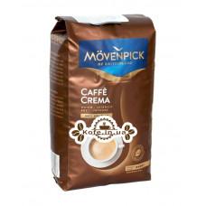Кава Movenpick Caffe Crema зернова 500 г (4006581017006)