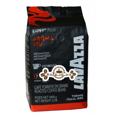 Кофе Lavazza Expert Plus Aroma Piu зерновой 1 кг (8000070029637)