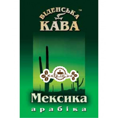 Кава Віденська Кава Арабіка Мексика Альтура зернова 500 г
