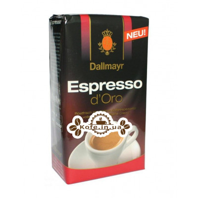 Кава Dallmayr Espresso d'Oro мелена 250 г