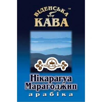 Кофе Віденська Кава Арабика Марагоджип Никарагуа зерновой 500 г