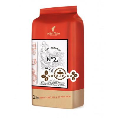 Кофе Julius Meinl THE ORIGINALS Red Door Blend зерновой 1 кг