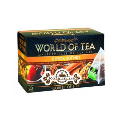 Кубок Вогню чорний ароматизований чай Світ чаю 20 х 3 г