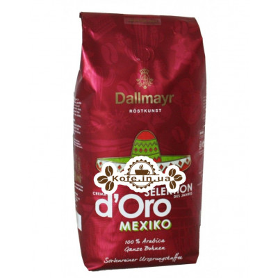 Кава Dallmayr Crema d'Oro Selektion Des Jahres Mexiko 1 кг зернової (4008167035503)