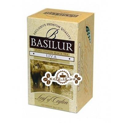 Чай BASILUR Uva Ува - Лист Цейлону 25 х 2 г (4792252917248)
