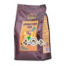 Кава Віденська Кава Лісовий Горіх ароматизований зернова 500 г