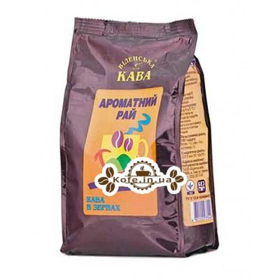 Кофе Віденська Кава Ваниль ароматизированный зерновой 500 г