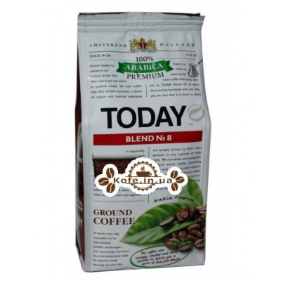 Кофе Today Arabica Premium Blend № 8 молотый 250 г (5060300570455)