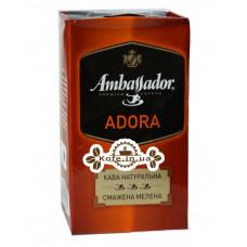 Кава Ambassador Adora мелена 225 г (8719325020502)