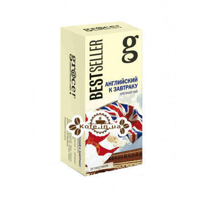 Чай GRACE! English Breakfast Англійську до Сніданку - Бестселер 25 х 2 г (5060207692540)