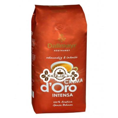 Кава Dallmayr Crema d'Oro Intensa зернова 1 кг (4008167042709)