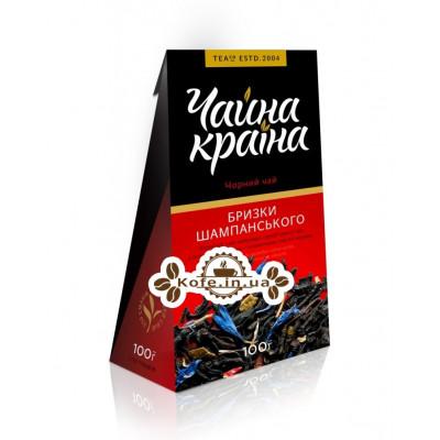 Аромат Шампанського чорний ароматизований чай Чайна Країна 100 г к / п