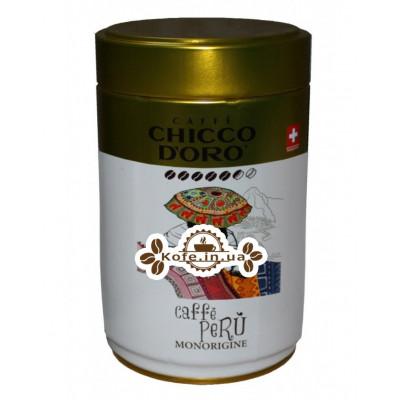 Кофе Chicco d'Oro Peru молотый 250 г ж/б (7610899123105)