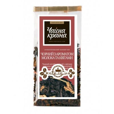 Чорний з Ароматом Молока і Квітами чорний ароматизований чай Чайна Країна - Дольче Віта 100 г п / п