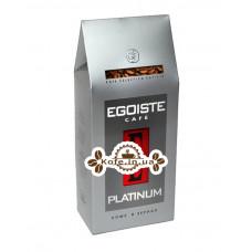 Кава Egoiste Platinum зернова 250 г