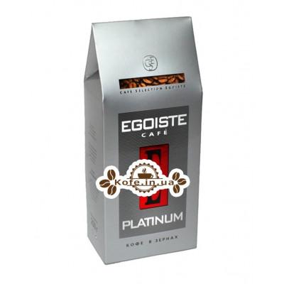 Кофе Egoiste Platinum зерновой 250 г