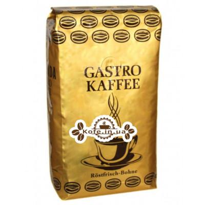Кофе ALVORADA Gastro Kaffee зерновой 1 кг
