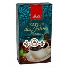 Кофе Melitta Kaffee Des Jahres 2017 молотый 500 г (4002720002100)