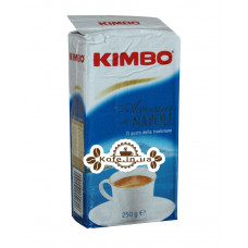 Кава KIMBO Aroma di Napoli мелена 250 г (8002200100216)