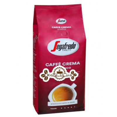 Кава Segafredo Caffe Crema Classico зернова 1 кг (5900420080093)
