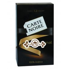 Кава Carte Noire Original №5 250 г мелена (8714599522035)