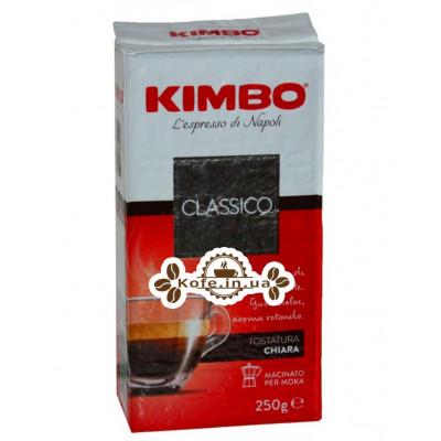 Кофе KIMBO Classico молотый 250 г (8002200107017)