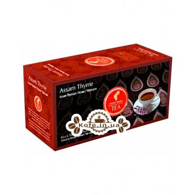 Чай Julius Meinl Assam Thyme Ассам с Чабрецом 25 x 1,75 г