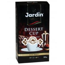Кофе Jardin Gourmet Dessert Cup молотый 250 г (4823096803470)