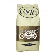 Кофе Poli Oro Vending зерновой 1 кг (8019650000331)