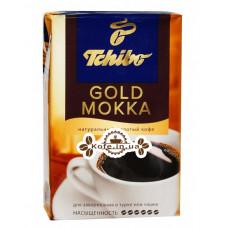 Кава Tchibo Gold Mokka мелена 250 г (4046234801194)