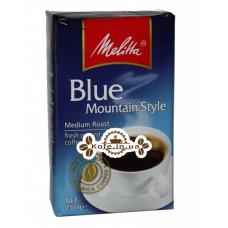 Кофе Melitta Blue Mountain Style молотый 250 г (4024472172733)