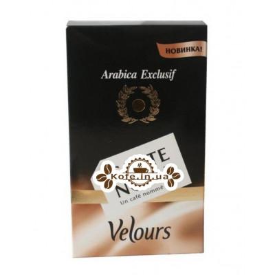 Кава Carte Noire (Карт Нуар) мелена 250 г