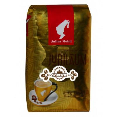 Кава Julius Meinl Jubileum зернова 500 г (9000400003039)