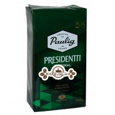 Кофе Paulig Presidentti Original молотый 500 г (6418474020013)