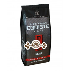 Кава Egoiste Noir зернова 250 г (4260283250295)