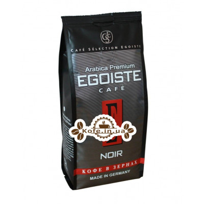 Кофе Egoiste Noir зерновой 250 г (4260283250295)