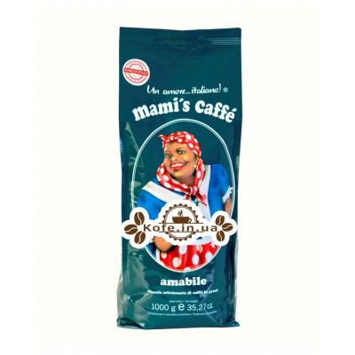 Кава Mami's Amabile 1кг зернова