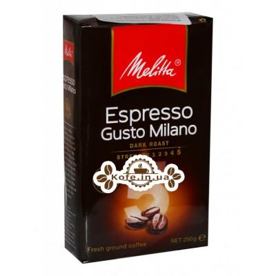 Кофе Melitta Espresso Gusto Milano молотый 250 г (4002720006399)