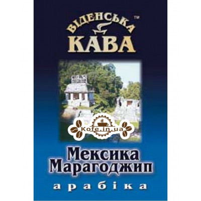 Кава Віденська Кава Арабіка Марагоджип Мексика зернова 500 г