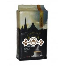 Кава Віденська Кава Львівська Сонячна Кава мелена 250 г (4820000370813)