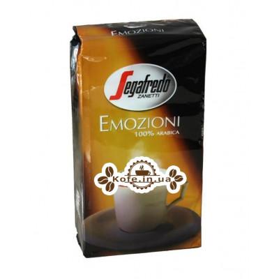 Кава Segafredo Emozioni мелена 250 г (8003410344360)