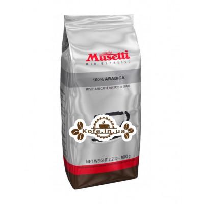 Кофе Musetti Al Arabia 1 кг